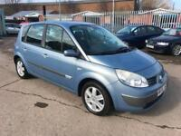 Cars For Sale On Gumtree Middlesbrough