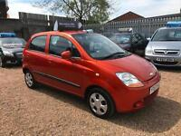 2007(57) Chevrolet Matiz 1.0 SE Orange 5dr Hatchback, **ANY PX WELCOME**