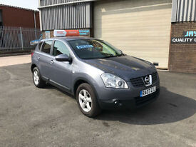2007 57 NISSAN QASHQAI 1.5 dCi SAT NAV 2WD ACENTA 5 DR ONLY 82000 MILES WITH