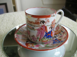 QUAINT OLD  VINTAGE HAND-PAINTED ORIENTAL CUP and SAUCER