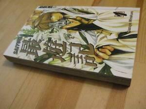 Saiyuki Manga Vol 1
