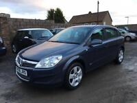 2008 Vauxhall Astra 1.4 i 16v Club Hatchback 5dr Petrol Manual (146 g/km,