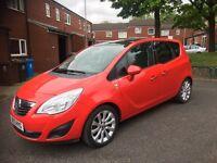 Selling my Vauxhall Meriva 2013 Model Bargain Car For Sale