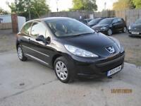 Peugeot 207 1.4 75 ( 09 ) Urban