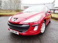 2009 Peugeot 308 1.4 VTi (95bhp) Verve - KMT Cars