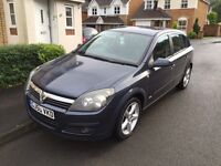 Vauxhall Astra 2006 (56 reg) 1.8 SRI for sale - £2495