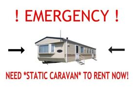 ❗EMERGENCY❗ NEED STATIC TO RENT NEAR FROME NOW ❗