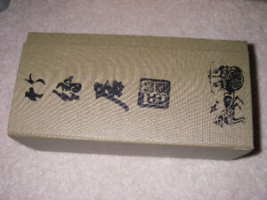 Chinese Wall Art - Confucian Analects by Legge