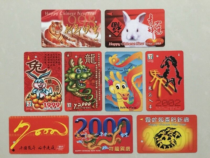 Chinese New Year Transitlink cards