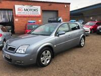 2004 Vauxhall Signum 2.2i 16v Direct Elegance, Grey 5dr Hatch, *ANY PX WELCOME*