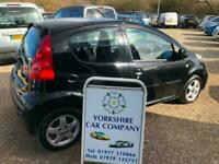 Peugeot 107 1.0 12v Allure PART EXCHANGE TO CLEAR CATEGORY C