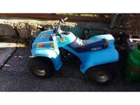 Yamaha zinger60 quad pw50 ktm 1985 Suzuki