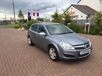 VAUXHALL ASTRA CLUB 1.6 (09) 10 MONTH MOT, SERVICE HISTORY, WARRANTY, IMMACULATE £1750