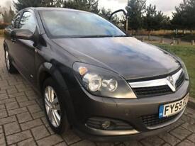 Vauxhall Astra SXi 1.4i 16v
