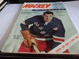 Vintage hockey magazines  ** Reduced**