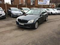 Mercedes-Benz C180 Kompressor 1.6 Blue F 2008 SE
