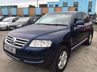 VW TOUAREG 2.5 DIESEL AUTOMATIC 2004 PRIVATE PLATE