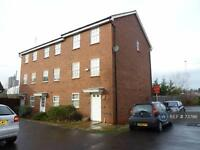 4 bedroom house in Wren Close, Loughborough, LE11 (4 bed)