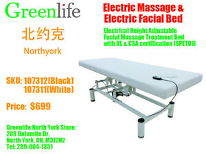 Electric Massage table/Facial/Tattoo/EyeLash bed,from $699!