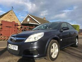 2007 VAUXHALL VECTRA 1.8I VVT EXCLUSIVE 5DR MANUAL