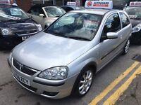 2007 Vauxhall Corsa 1.2 sxi low mileage