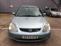 Honda Civic 2.0i VTEC Type S Clutch Issues Spares or Repairs