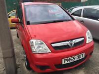 2009 59 Vauxhall Meriva 1.4i 16v ( a/c ) Active. 90,000 miles. MOT 10/04/2019