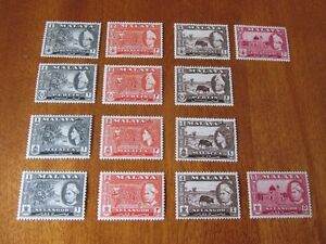 MALAY STATES  A, TIMBRES NON OBLITÉRÉS. MINT STAMPS