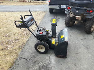 Snow blower YARD WORKS 8.5HP 27""