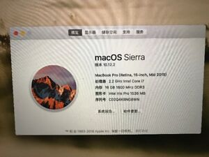 Mac Pro 15'' with 256ssd, retina, 16Gmemory for sale