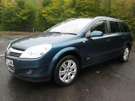 07/07 VAUXHALL ASTRA 1.7 CDTI DESIGN ESTATE IN MET WITH ONLY 44,000 MILES