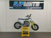 Husqvarna TC50 MINI 2021