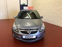 VAUXHALL CORSA SXI-POOR CREDIT-WE FINANCE-TEXT 4CAR TO 88802