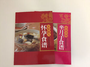 Chinese Mandrin Books Kitchener / Waterloo Kitchener Area image 2