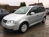 2006 Volkswagen Touran 1.6 S MPV 5dr (7 Seats)