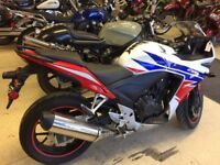 2014 HONDA CBR500R ABS St. Albert Edmonton Area Preview