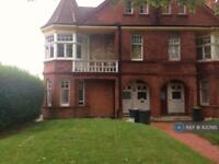 4 bedroom flat in Streatham, London, SW16 (4 bed)