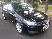 2007 Vauxhall Astra 1.4i 16v SXi