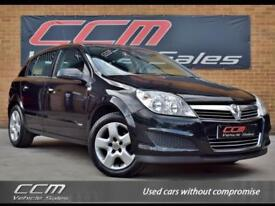 Vauxhall Astra 1.6 i 16v Club 5DR 2008 + TWO OWNERS + 12 MONTHS MOT + WARRANTY