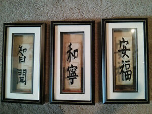 Set of 3 Chinese Symbol Hanging Wall Frames