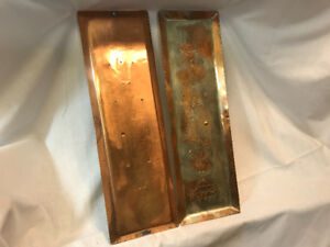 Copper Tray wall hanging -Israel