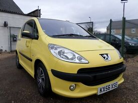 Peugeot 1007 1.6 DOLCE 2-TRONIC (yellow) 2006