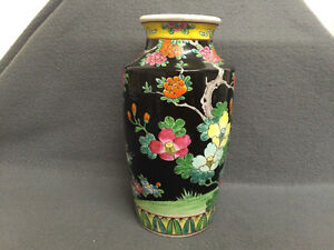 Collectible Antique Japanese Made Vase London Ontario image 5