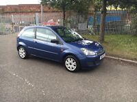 2007 Ford Fiesta style 1.25✅ideal first car drives great✅long mot