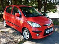 Hyundai i10 1.2 ( 76bhp ) Comfort **Finance From £88.79 a month**