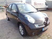 2008 Nissan Micra 1.2 16v 25th Anniversary 5dr