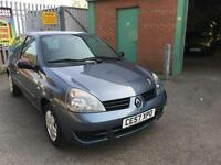 Renault Clio 1.2 ( 60bhp ) Campus ONLY 58000 MILES, MARCH 2018 MOT