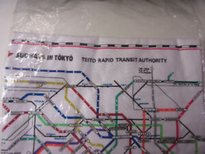 Vintage Tourism Souvenir Tokyo Japan Subway System Map on Shirt