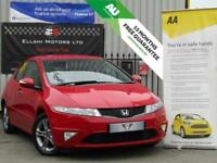 Honda Civic 1.4 I-VTEC Si 5 Door Manual Petrol 2011