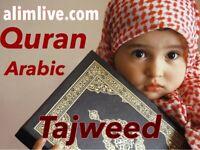 LEARN ARABIC ♦️QURAN ♦️ TAJWEED ⭐️ LOWEST FEE FROM £1.5 🔶 HOME TUITION & ONLINE🔹 UK BASED TEACHERS